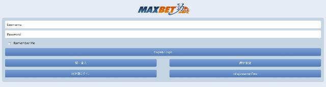 www Iphone Maxbet com